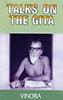 Talks-on-the-Gita-Vinoba-100x.jpg
